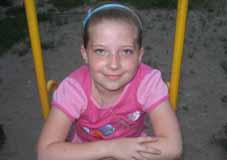 Проскакова Настя, 8 лет.
