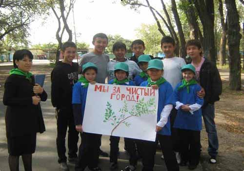 Дети за чистый город