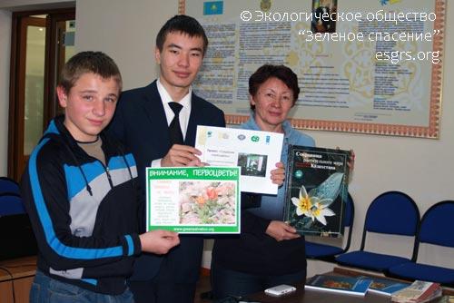 Встреча с кружковцами Станции юных натуралистов
