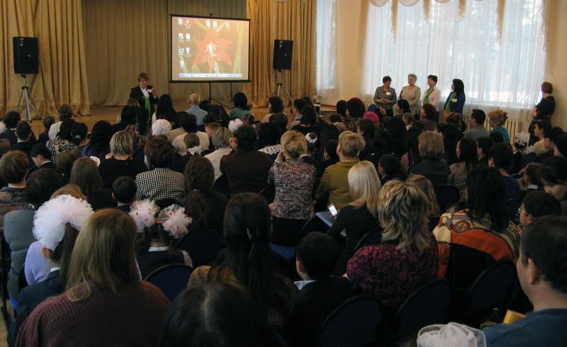 Городской конкурс исследовательских работ учащихся начальной школы «Экоша»