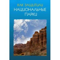 booklets-cover-rus-site-200x200
