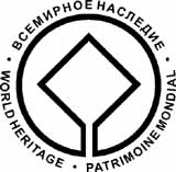 О реализации Конвенции об охраневсемирного культурного и природного наследия в Казахстане