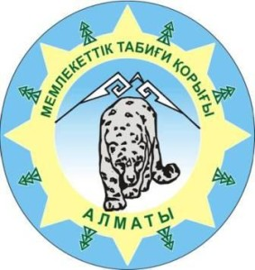 zapovednik-logo