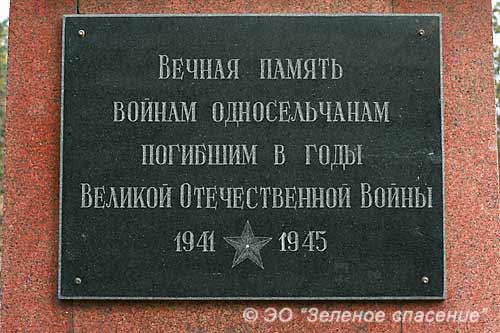 2012Panfilovsk03