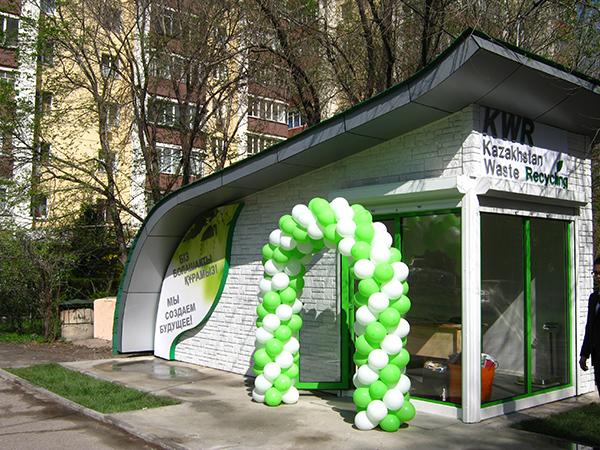 «Казахстан Кагазы» открыла новый пункт приема макулатуры в г.Алматы