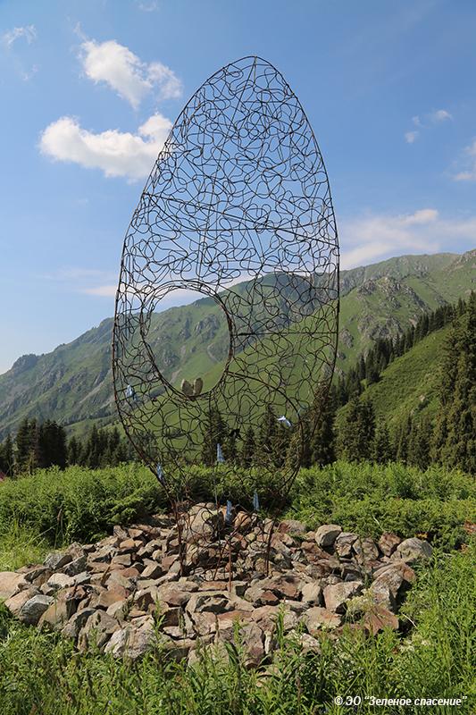 """Памятник """"Ель"""", скульптура. Сырлыбек Бекботаев."""