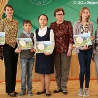 Торжественное награждение победителей Алматинского городского творческого конкурса «Первоцветы Казахстана»