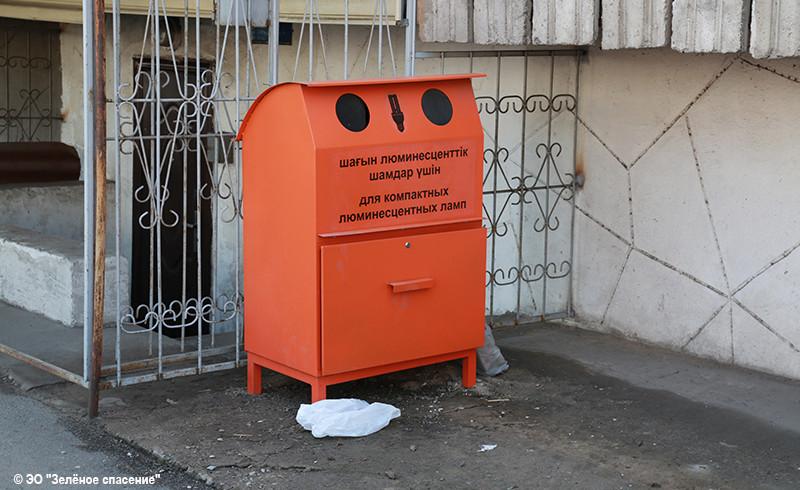 Пункты по сбору отработавших ртутьсодержащих ламп в Алматы