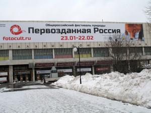 pervozdannaja-rossija-2015-004