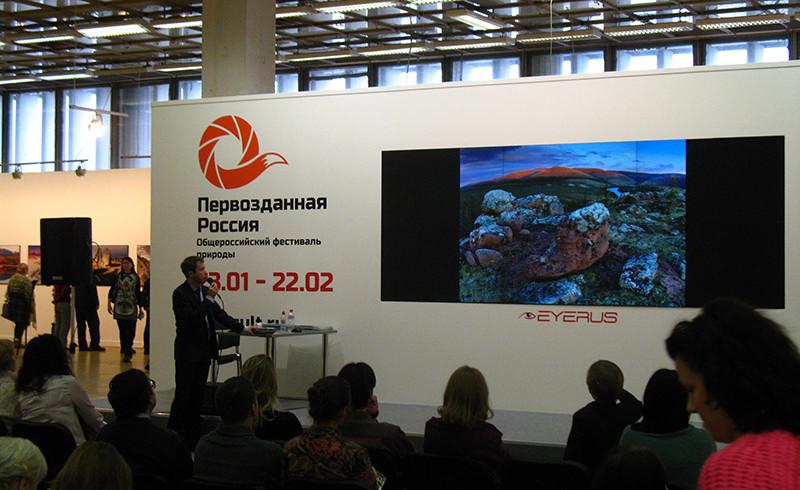 Казахстанское кино на фестивале природы «Первозданная Россия»