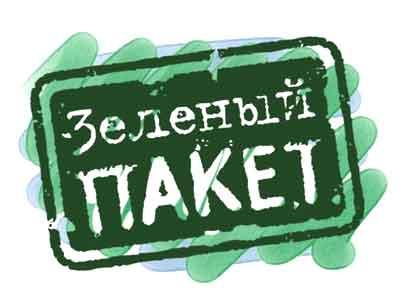 Интерактивный CD-ROM «Зеленый Пакет для Центральной Азии»