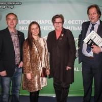 Завершил работу ХХI Международный фестиваль экологических фильмов «Зеленый взгляд»