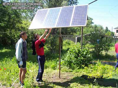 Экологический лагерь «Новая энергия»