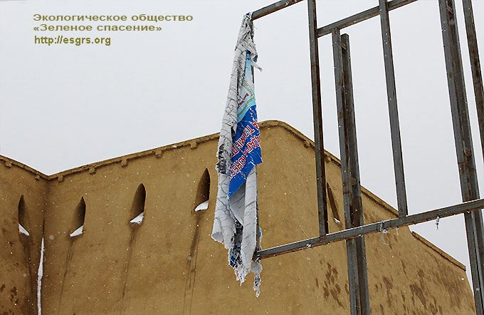 Городище Талгар. Бумаги и реальность