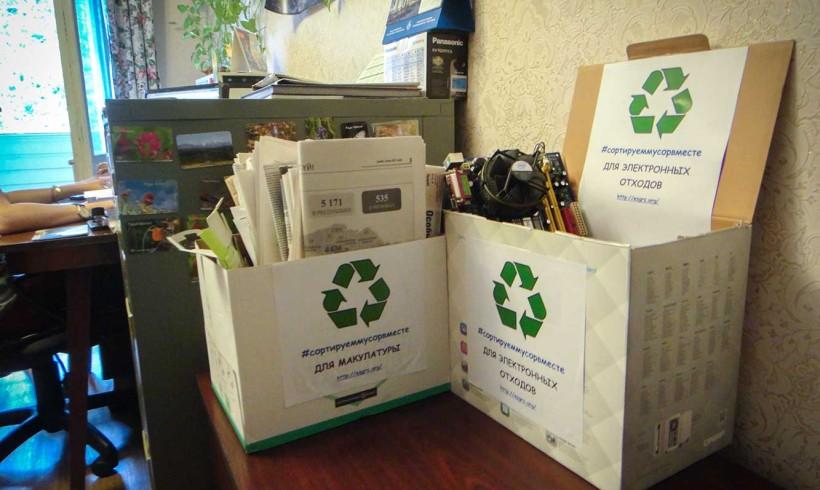 Акция «Сортируем мусор вместе»