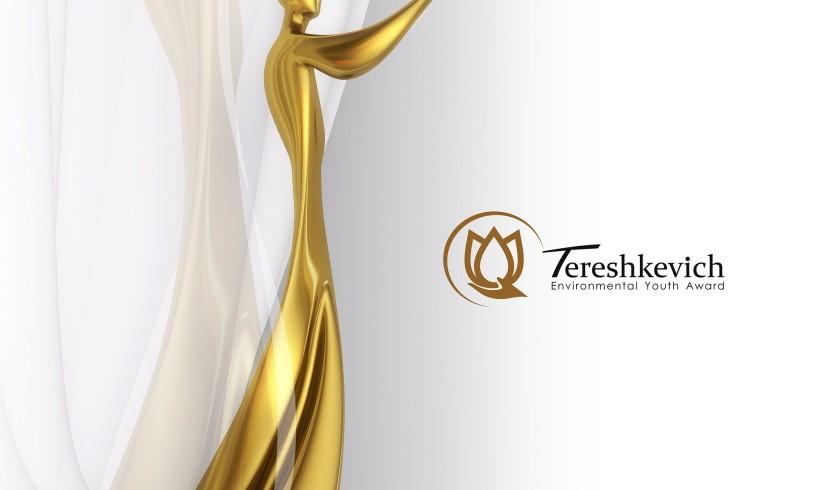 В Астане объявят победителей первой казахстанской премии для молодых экологов