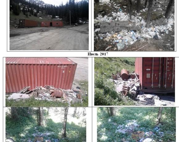 По обращению общественности ликвидирована очередная свалка в горах