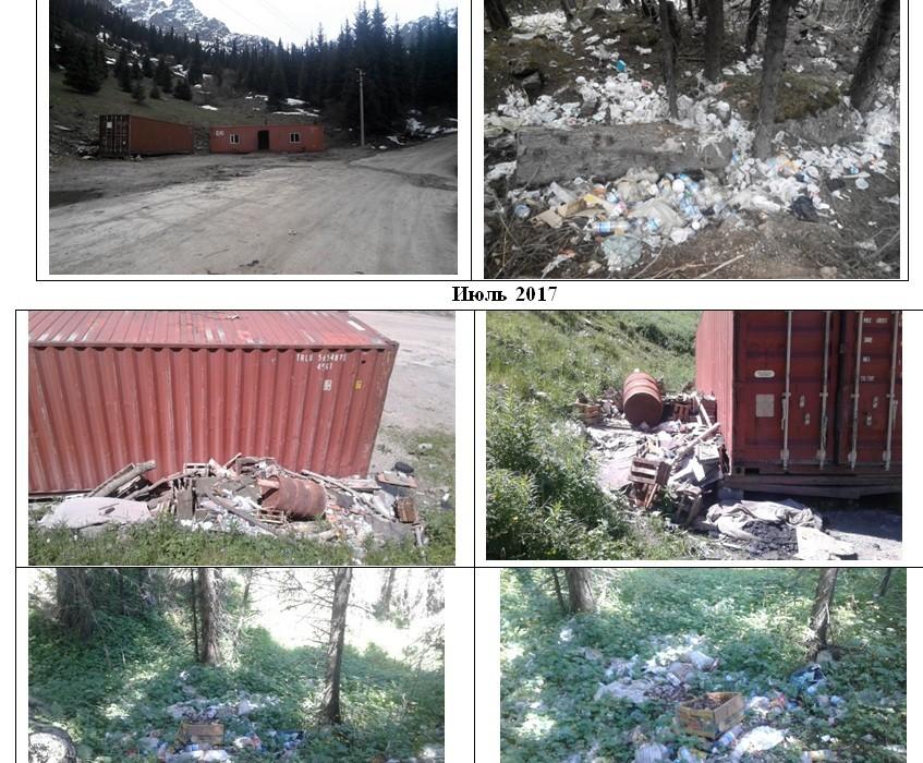 2017 мусор на тукю-су