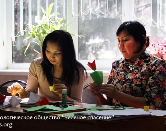 Мастер-класс для педагогов Станции юннатов