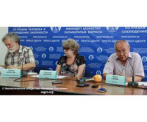 Пресс-конференция, посвященная городищу Талгар, состоялась