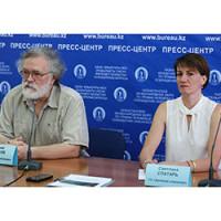 Состоялась пресс-конференция «Проект ГЛК «Кокжайлау» в свете экологической ситуации в Иле-Алатауском ГНПП»