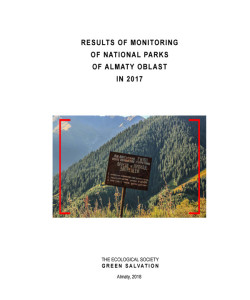 MONITORING--OF-NATIONAL-PARKS_s
