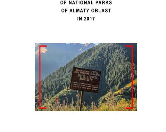 RESULTS OF MONITORING OF NATIONAL PARKS OF ALMATY OBLAST IN 2017