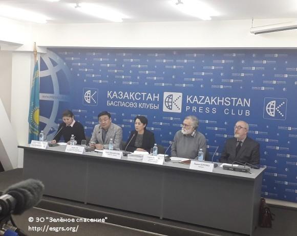 Пресс-конференция перед общественными слушаниями по Кок-Жайляу