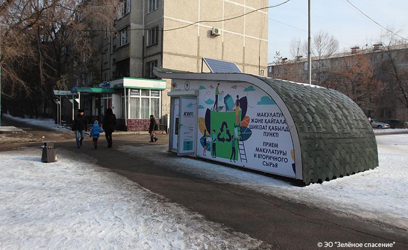 В Алматы открылись новые пункты приема отходов!