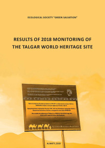 Results-of-2018-monitoring-of-the-Talgar-World-Heritage-Site