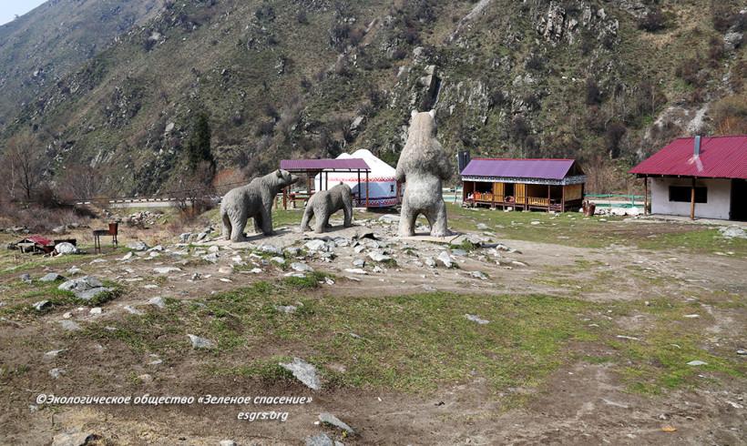 Пресс-конференция на тему «Результаты мониторинга национальных парков  Алматинской области»