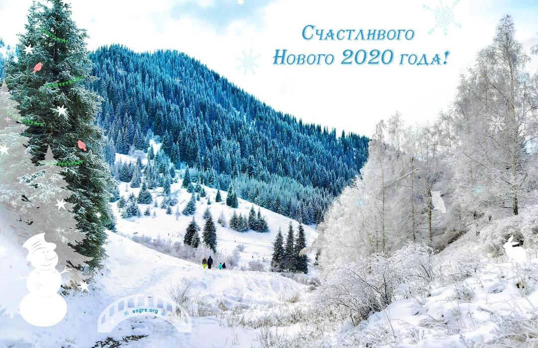 NY2020_ru