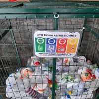 Сбор и сортировка отходов в Алматы