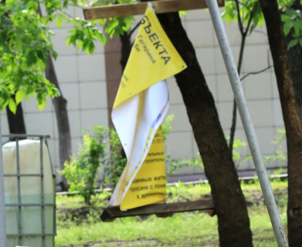 Реконструкция зеленых зон Алматы требует общественного контроля