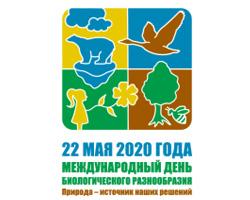 Как связаны биоразнообразие и здоровье человека