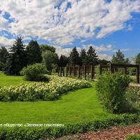 Ботанический сад: изучать и оберегать как национальное достояние