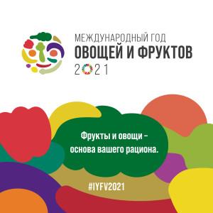 Blackfin_Logo_IYFV2021_Web banner_500x500px_RU