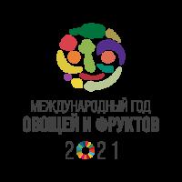 2021 год объявлен Международным годом овощей и фруктов