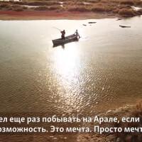 Хроника трагедии в пяти фильмах об Аральском регионе  и уроки киноязыка документалистики